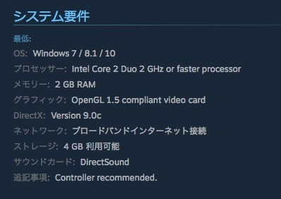 コードオブプリンセス本日発売3