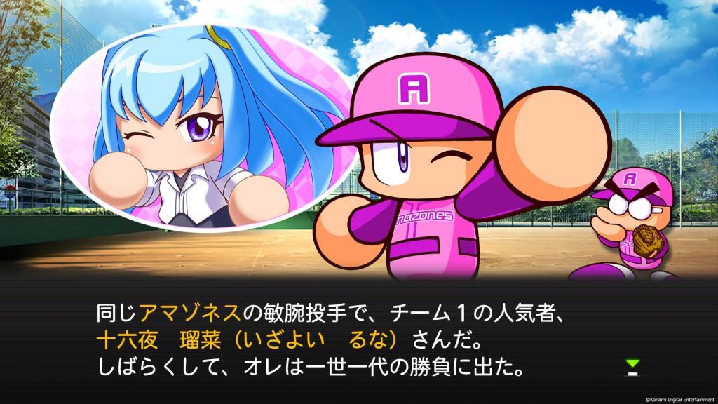 success_03_01