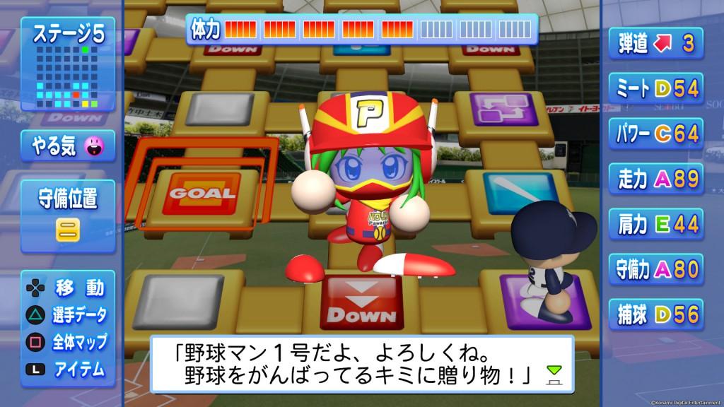 success_08_02