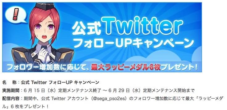 スクリーンショット 2016-06-16 12.54.29