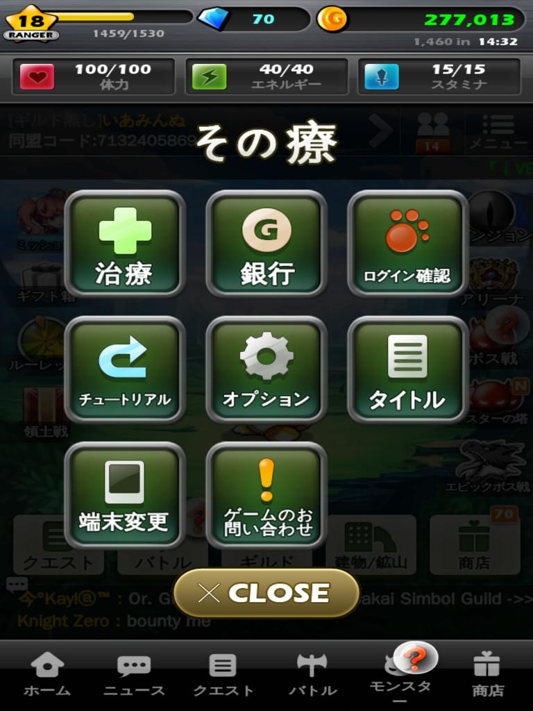 mw_change