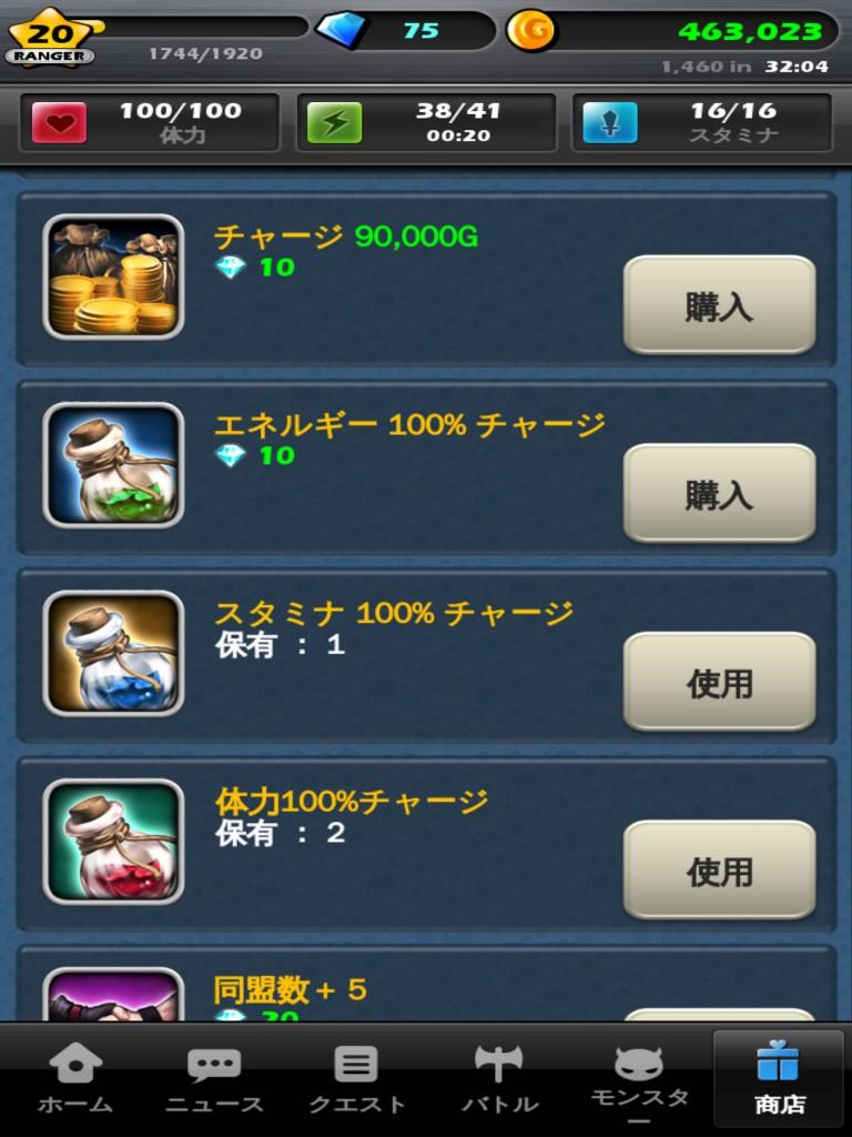 mw_item