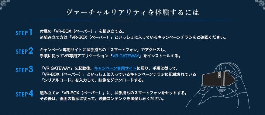 スクリーンショット 2016-07-26 10.33.58