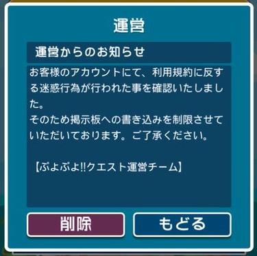 スクリーンショット 2016-07-13 11.37.41